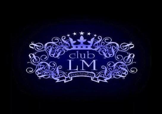 LM Club Bacau